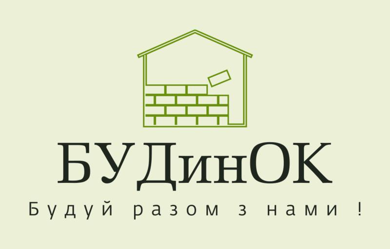 """ООО """"БУДинОК"""""""